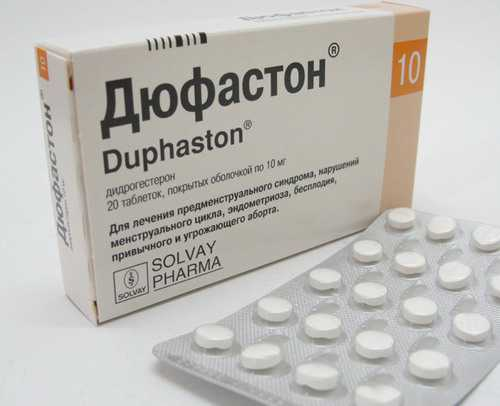 Использование препарата Дюфастон при лечении функциональных кист яичника
